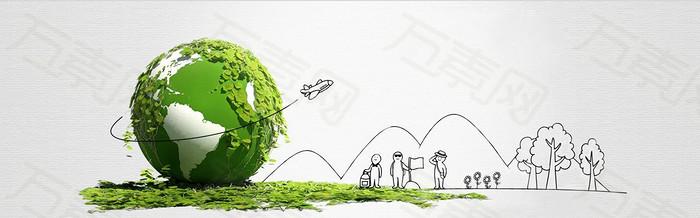 呼吁环保网站banner