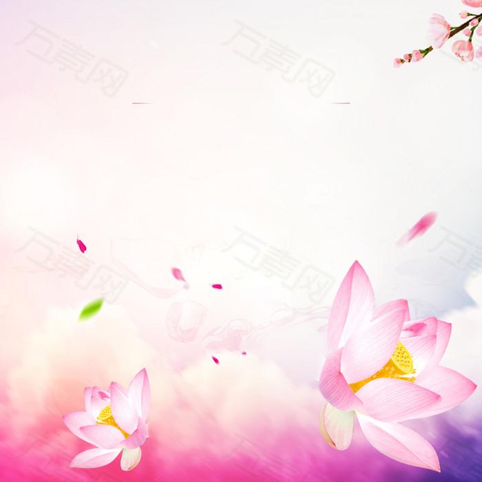 粉色唯美荷花化妆品PSD分层主图背景素材