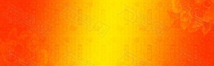 红色 中国风 背景banner