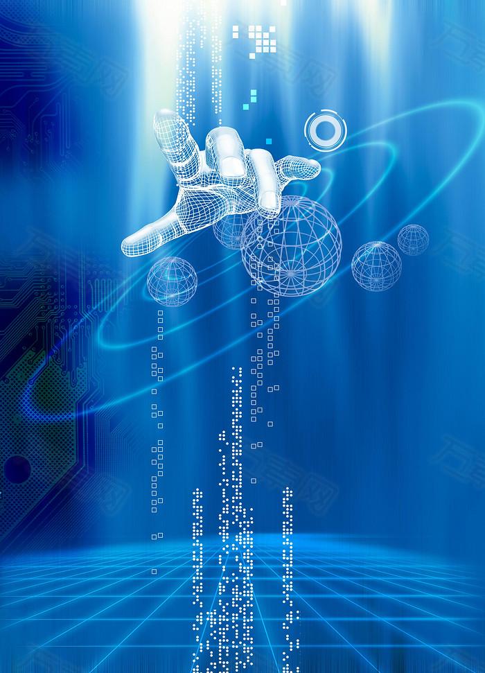 蓝色电子科技科幻商务背景