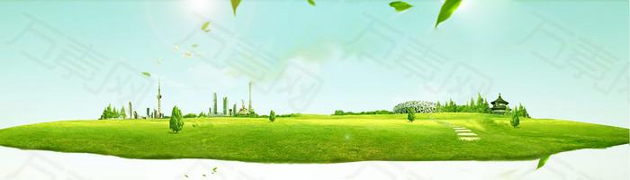 蓝天绿的背景banner