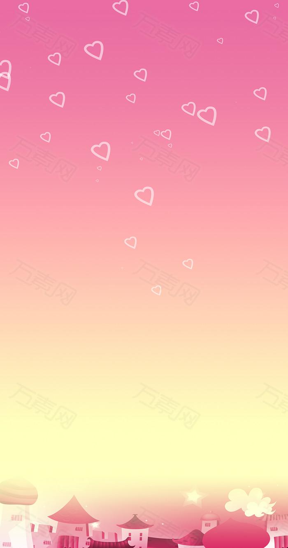 粉红色 浪漫 渐变 万素网提供粉红色浪漫渐变背景png设计素材