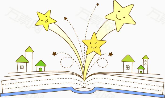 卡通可爱书本图片免费下载_装饰元素_万素网