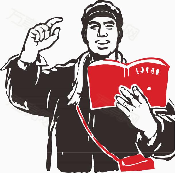革命战士图片免费下载_卡通手绘_万素网
