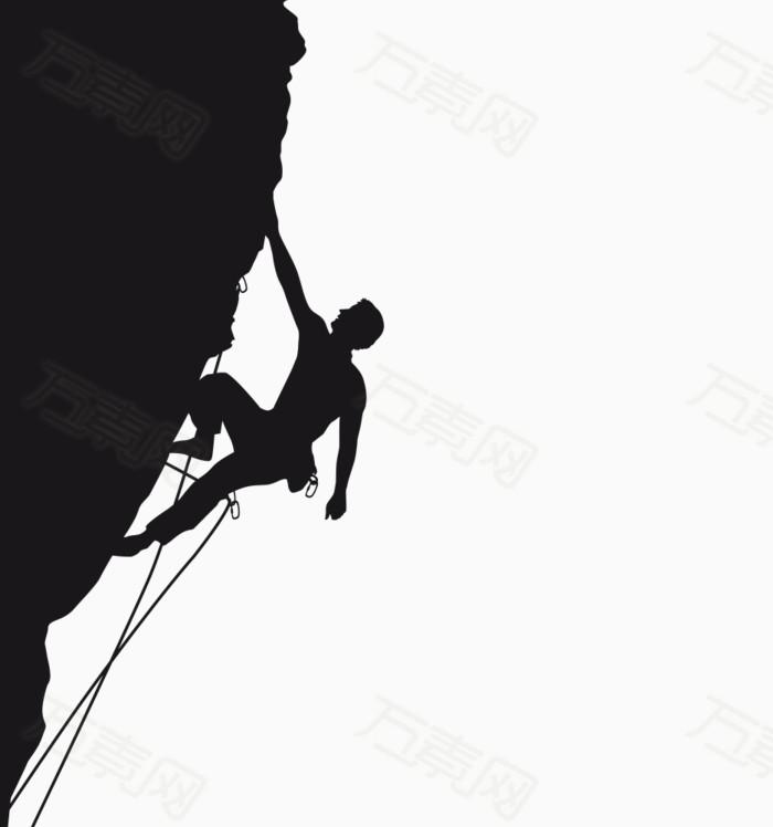 万素网 素材分类 攀登剪影  万素网提供攀登剪影png设计素材,背景素材