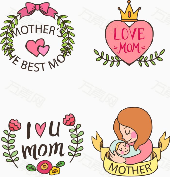 母亲节 母爱 标签 卡通 手绘 图片