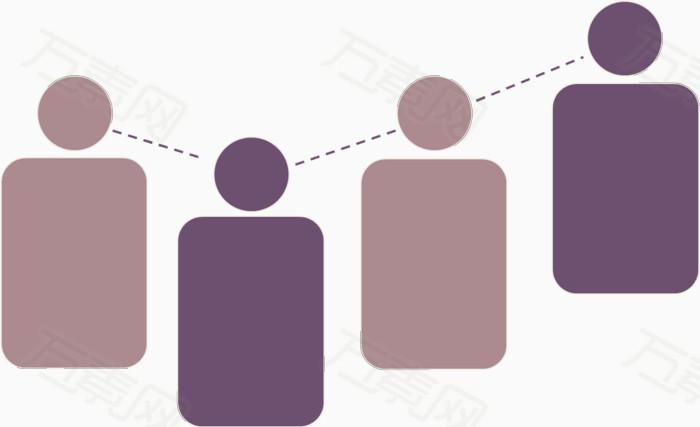 几何人形流程图图片免费下载_ppt元素_万素网