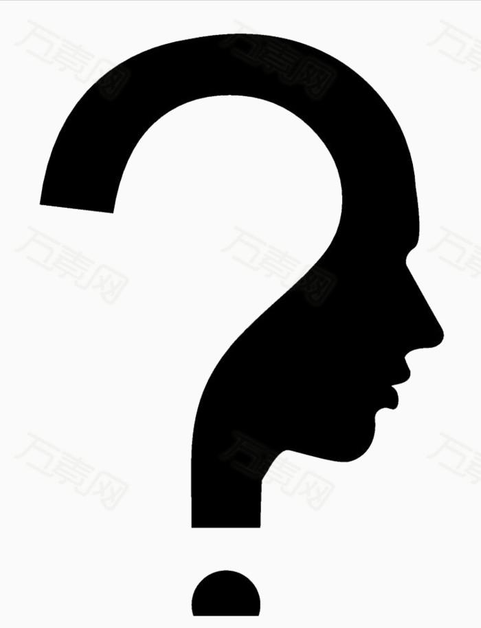 大脑 头脑 创意 剪影 问号 疑问 思考创意问号