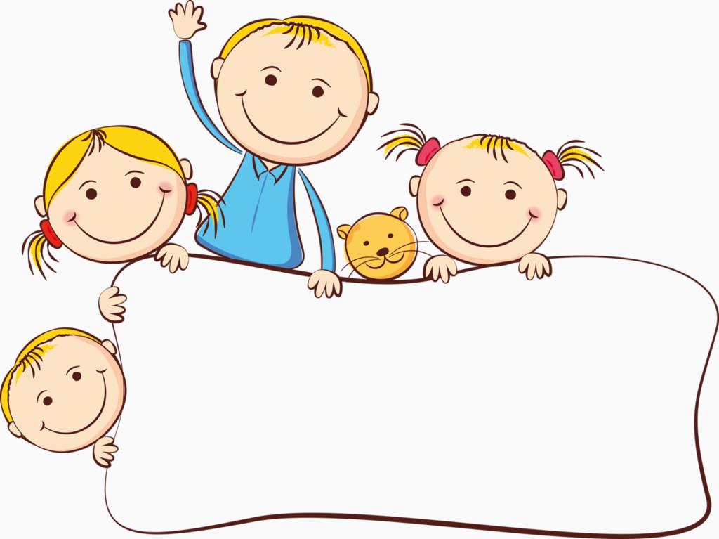 卡通手绘人物儿童边框