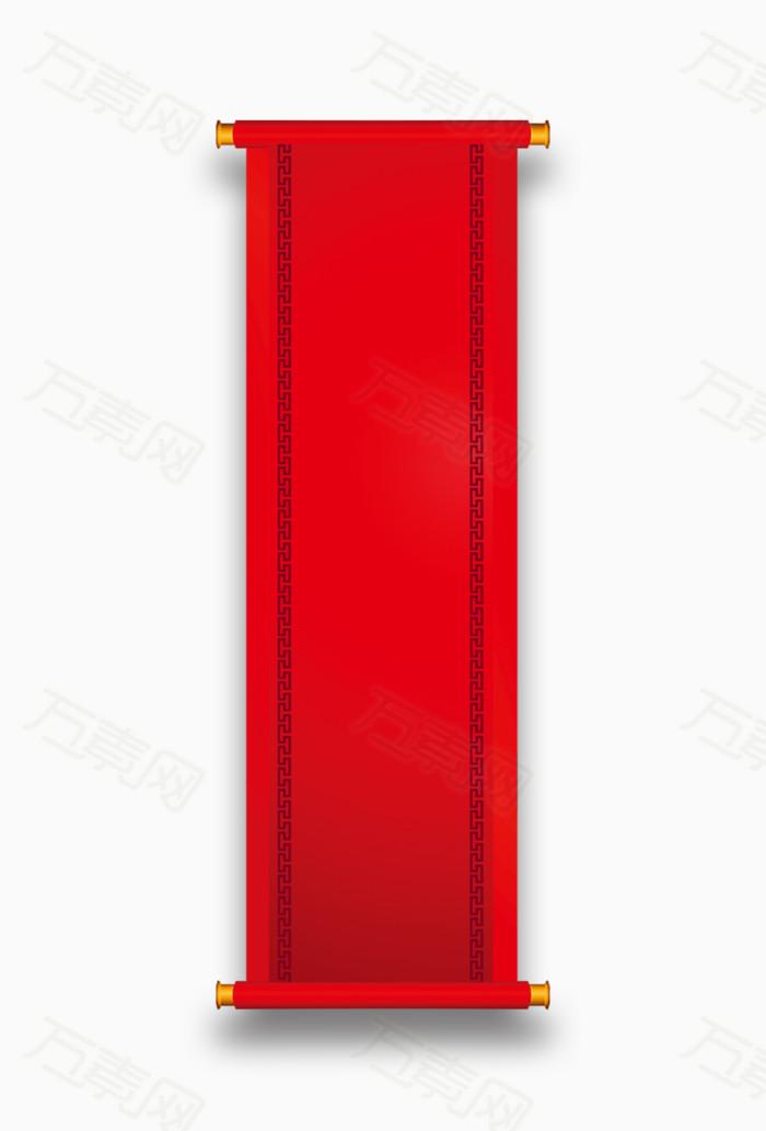 万素网 素材分类 红色条幅对联  1549