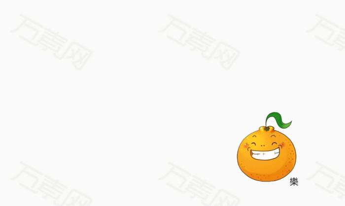 万素网提供橘子矢量图产品实物素材。该素材体积0.05M,尺寸907*543像素,属于产品实物分类,格式是png,多行业可用,图片可自由编辑用于你的创意当中。由万素网用户上传,点击右侧下载按钮就可进行产品实物高速下载。浏览本张作品的你可能还对橘子矢量图相关素材感兴趣。