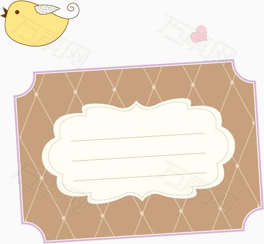 卡通可爱花纹对话框边框