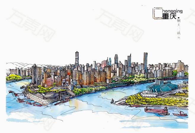 建筑    水彩   城市  重庆   旅游素材 手绘建筑  风光绮丽  著名