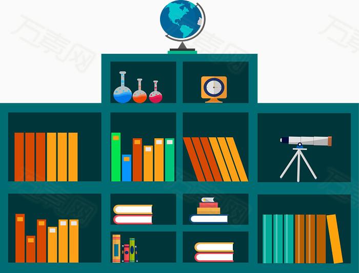 矢量素材  教育 文学 教科书 图书馆 地球仪  化学实验 试管 卡通书架图片