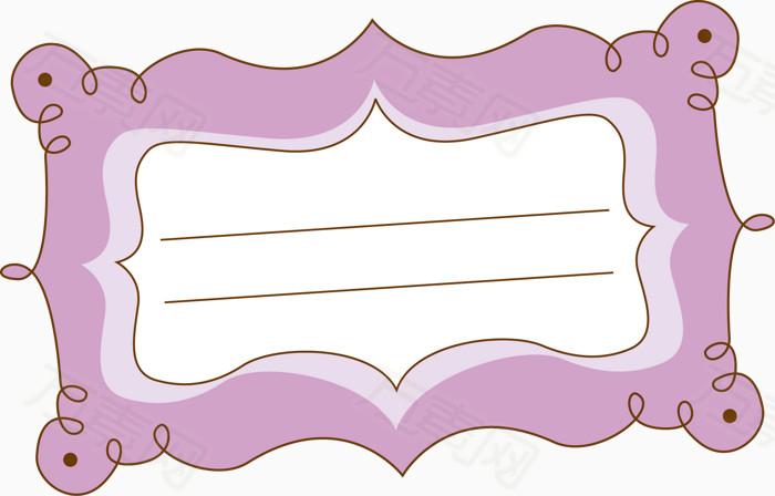 万素网 素材分类 卡通文本框  10833                           提示
