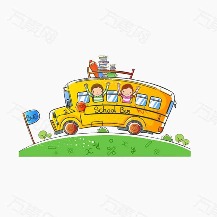 儿童纸箱手工制作校车