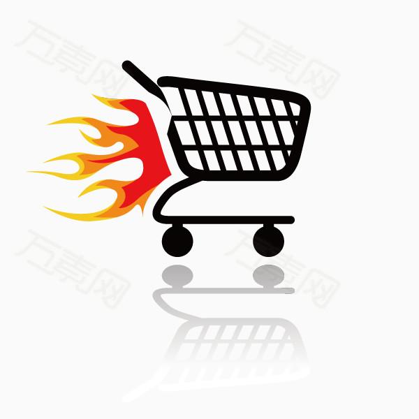 卡通超市购物车 火焰 装饰