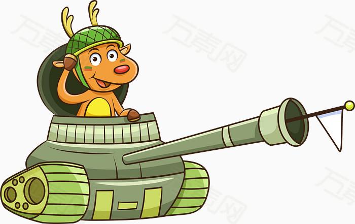 矢量卡通开坦克的鹿