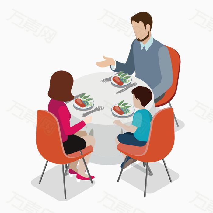 万素网 素材分类 矢量一家人在吃饭  4649