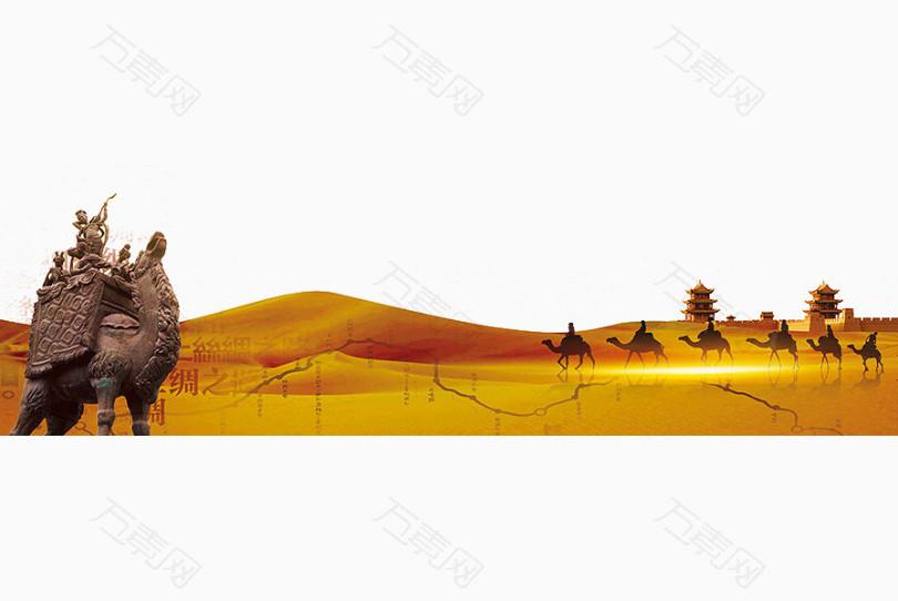 沙漠丝绸之路_卡通手绘_896*600px_编号39265_png格式图片