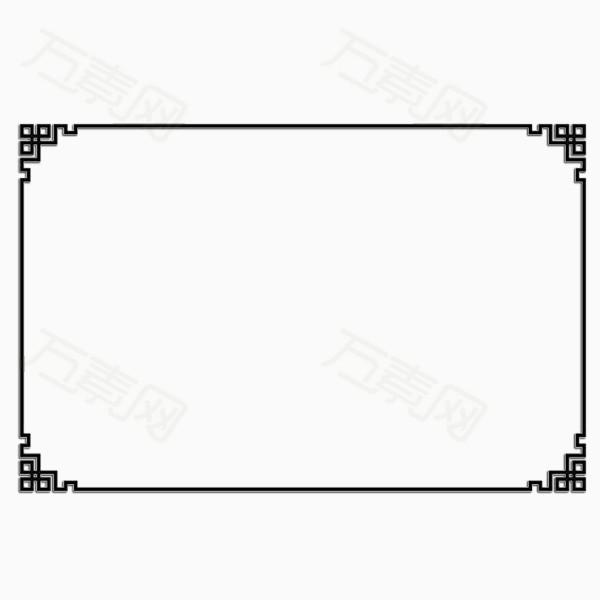 万素网 免抠元素 长方形边框  万素网提供长方形边框png设计素材,背景