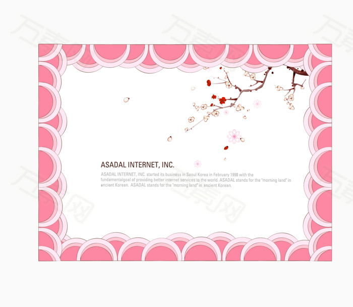 万素网 素材分类 粉色花边导航分栏  2624