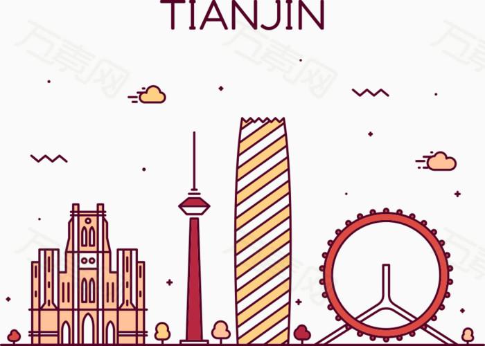 矢量暖色系天津城市卡通插画图片
