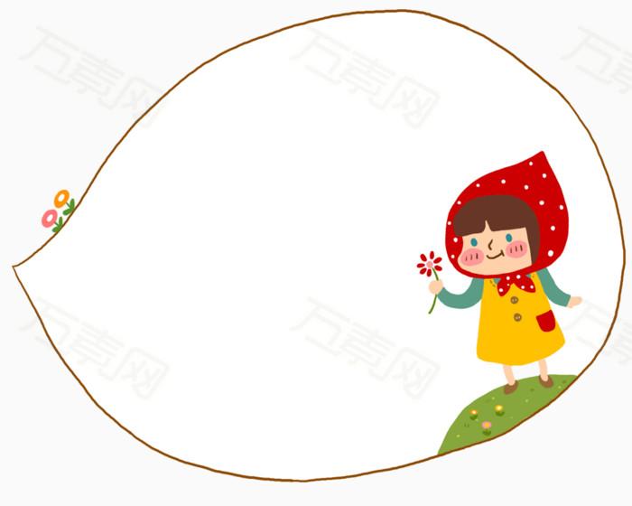 花边 花框 卡片 手绘 唯美 小清新 花框 鲜花 装饰 手绘 向日葵 信纸