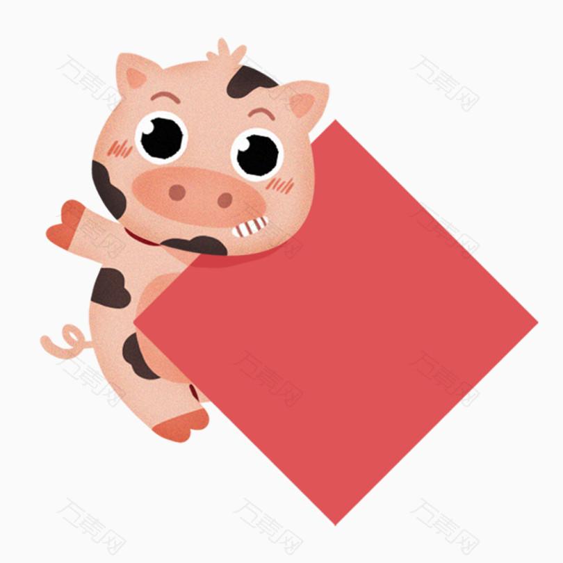 猪年可爱红包素材
