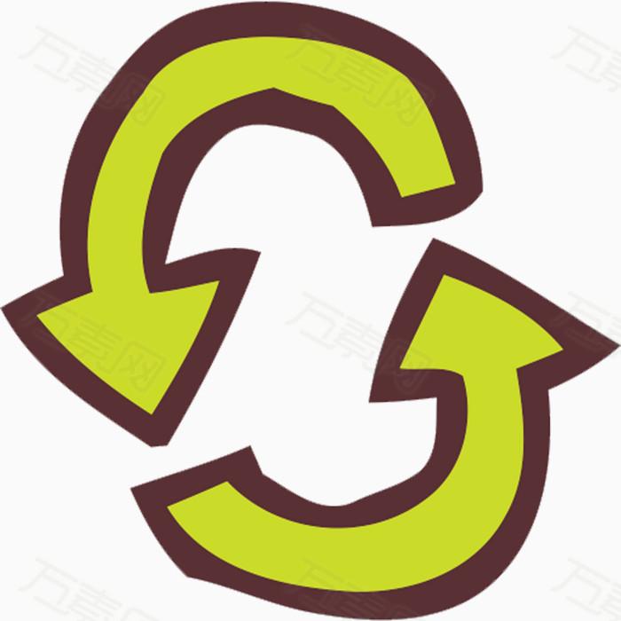 矢量循环标志素材