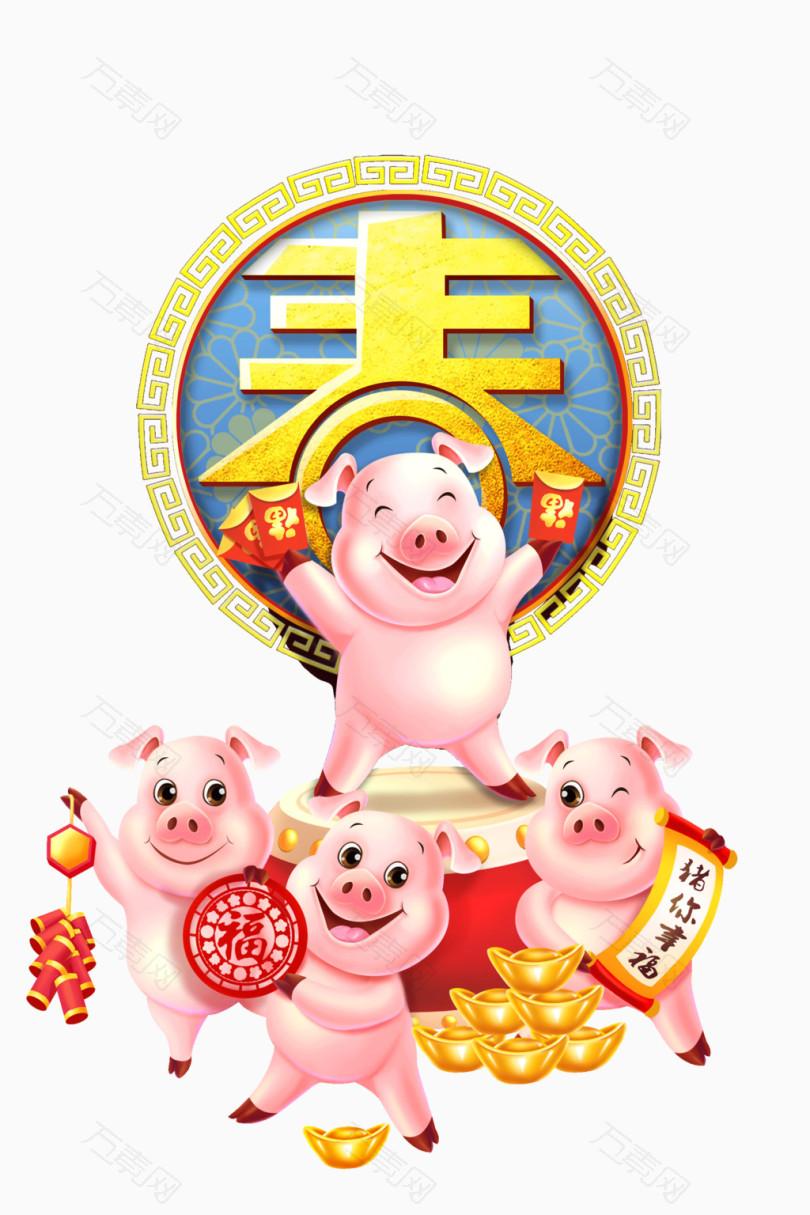 己亥年2019年猪年春节素材