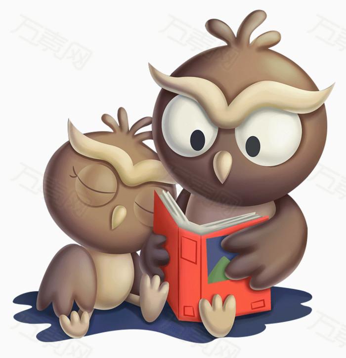 猫头鹰 书本 看书 卡通  可爱 学习 小动物
