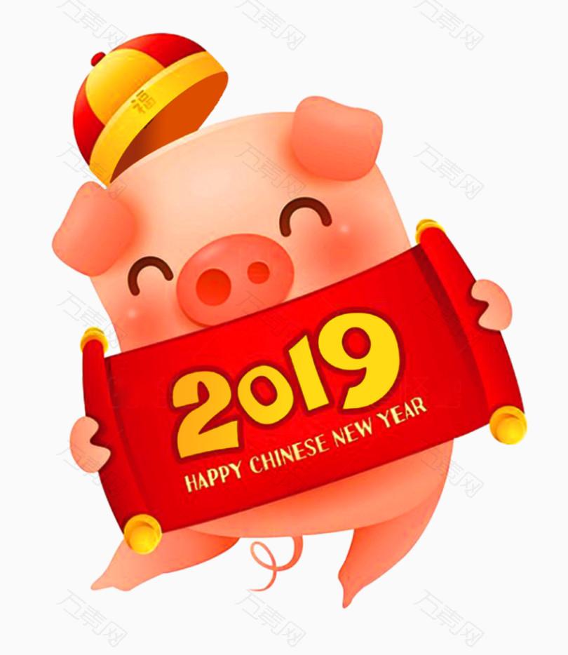 2019年猪年可爱装饰素材