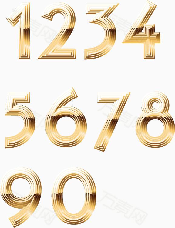 拉伯数字的艺术字_金属  数字  艺术字  阿拉伯数字 金色 渐变色