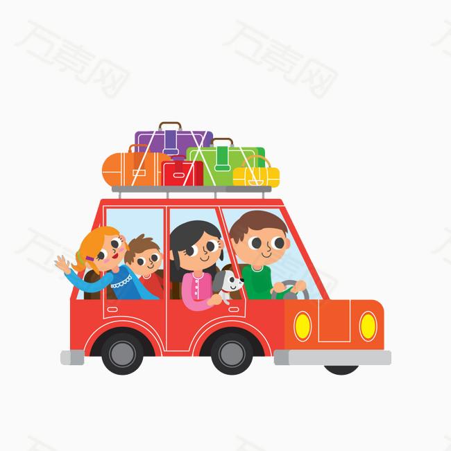手绘汽车 自驾游 出游 全家出行 游玩 旅游