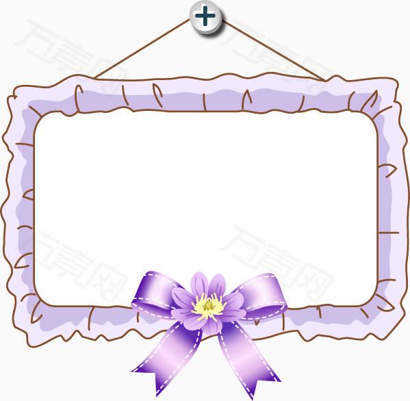 万素网 素材分类 蝴蝶结边框  6233 万素网提供蝴蝶结边框png设计素材