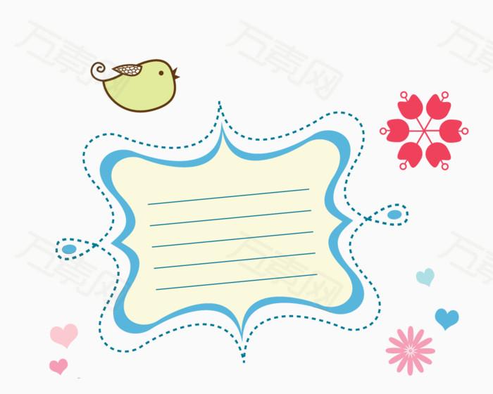 可爱卡通花纹边框  可爱花纹边框 可爱 卡通