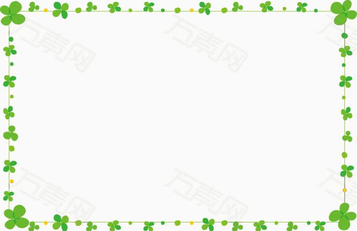 万素网提供四叶草边框边框纹理素材。该素材体积0.08M,尺寸1525*988像素,属于边框纹理分类,格式是png,多行业可用,图片可自由编辑用于你的创意当中。由万素网用户上传,点击右侧下载按钮就可进行边框纹理高速下载。浏览本张作品的你可能还对绿色边框,手绘边框,卡爱边框相关素材感兴趣。