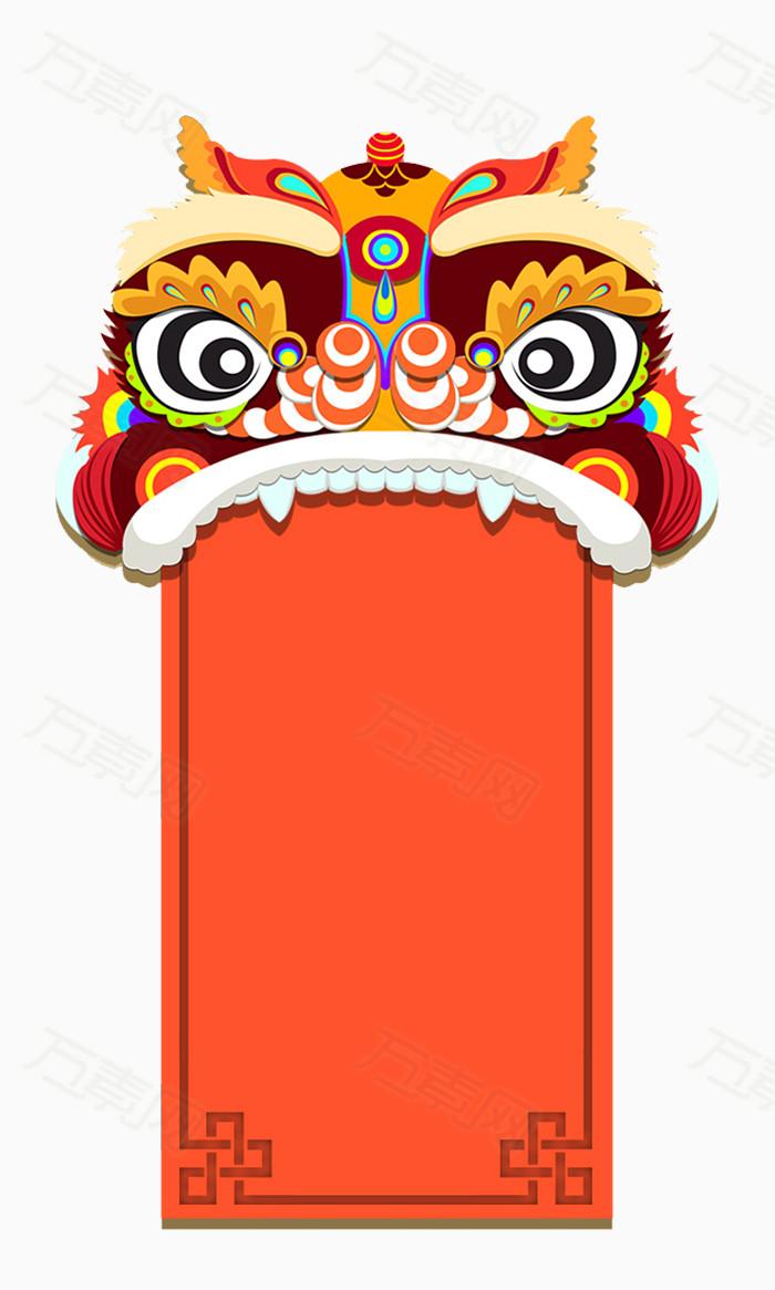 中国风卡通虎头狮头招牌 招牌模型图片