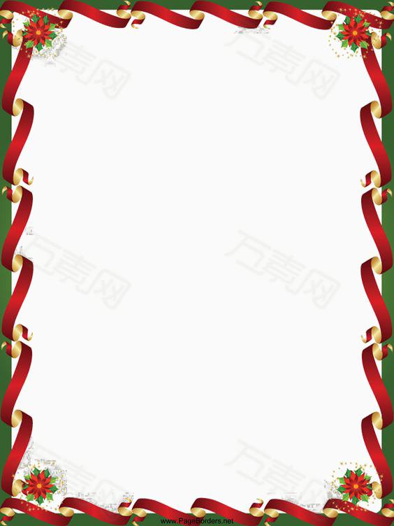 圣诞节边框