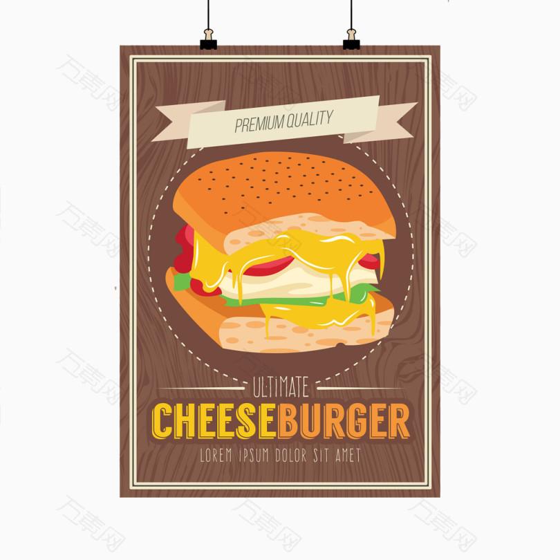 汉堡奶酪卡纸夹子