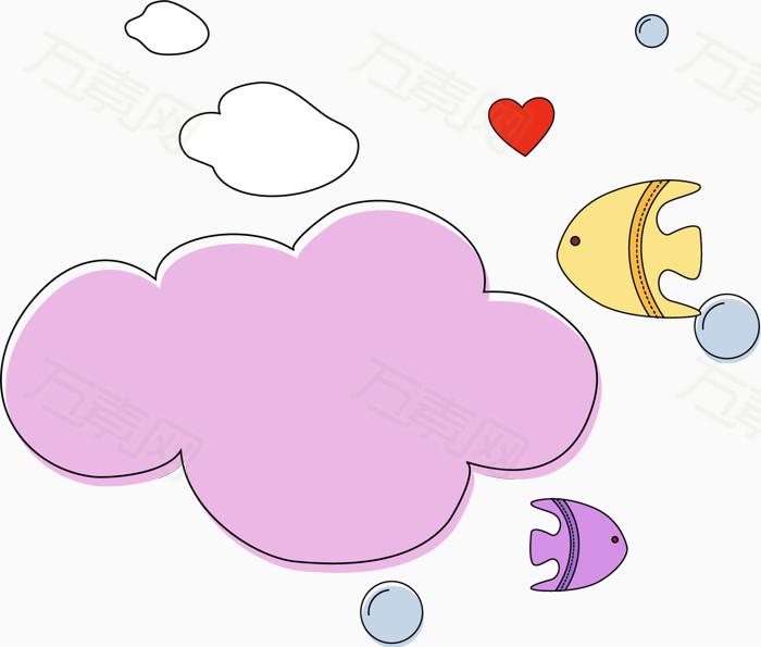 卡通手绘云朵气泡边框
