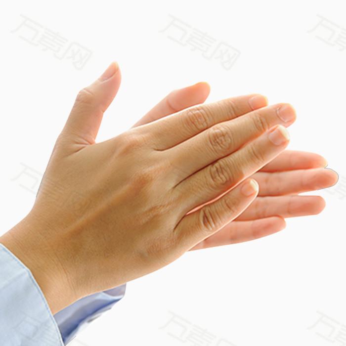 掌声拍手鼓掌图片免费下载_ppt元素_万素网