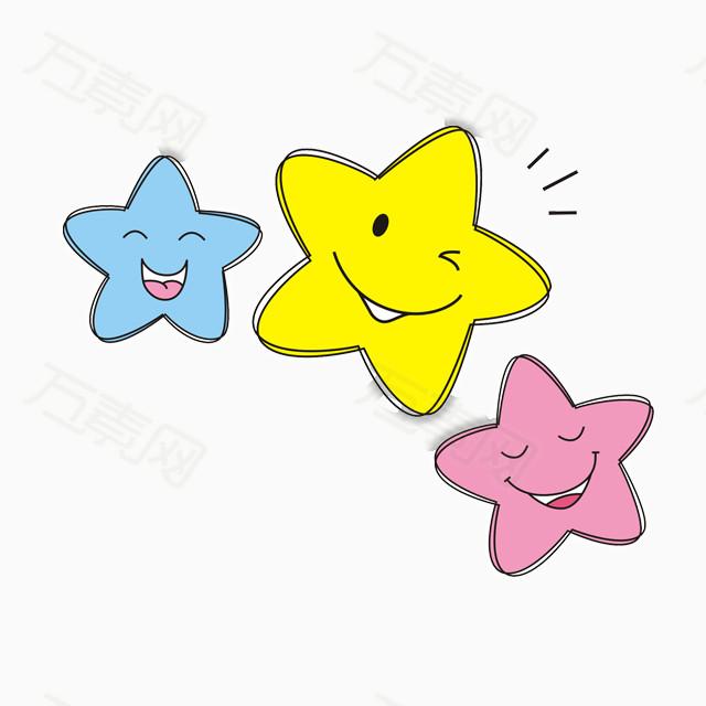 可爱卡通 彩色五角星 星星 标签