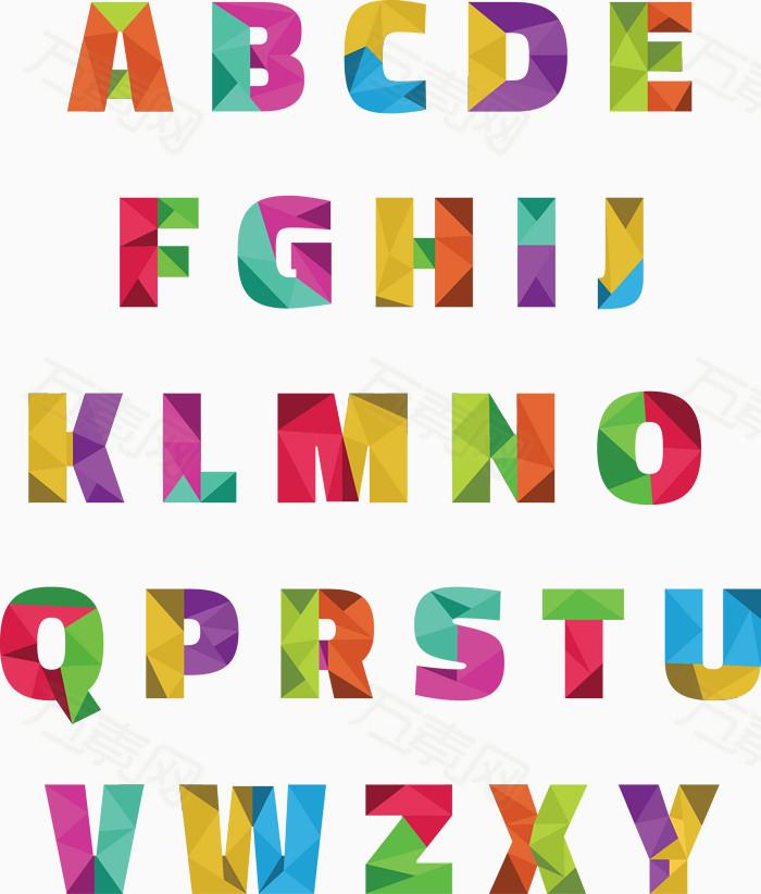 拼色立体英文字母