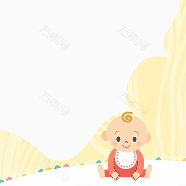 卡通婴儿宝宝坐姿图片