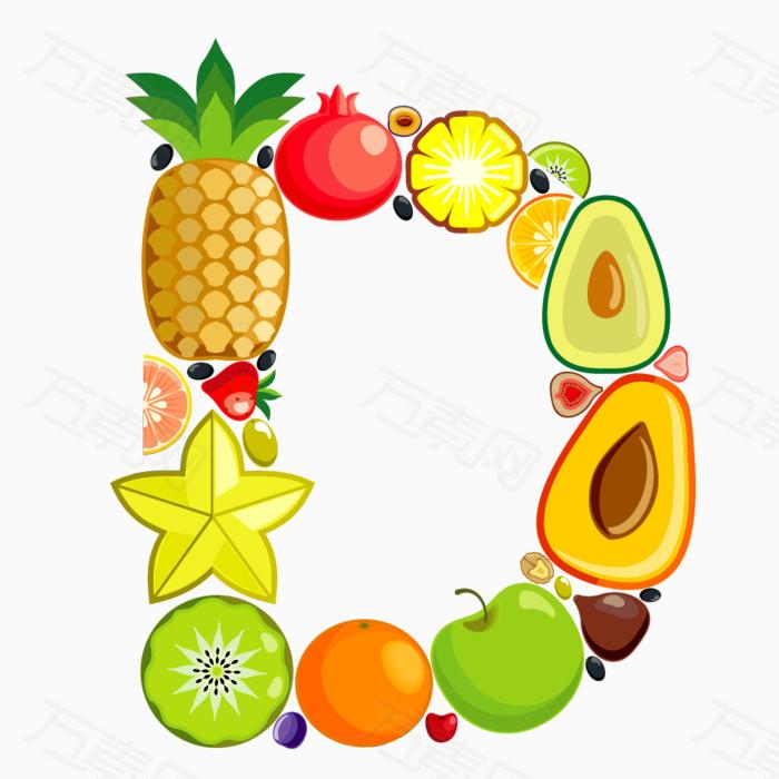 字母 水果组合字母 手绘水果 水果 大写字母 字母d