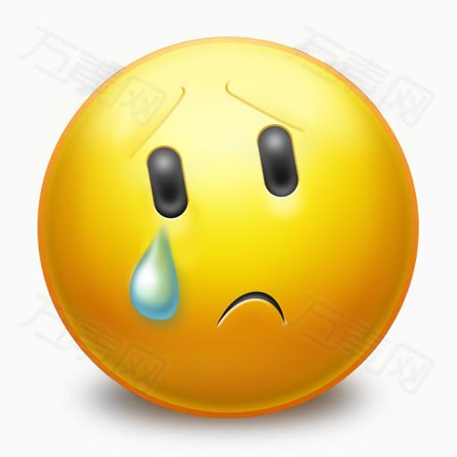 万素网 免抠元素 效果元素 大哭表情  万素网提供大哭表情png设计素材