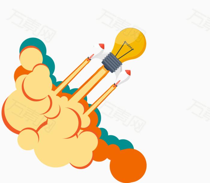 矢量创意灯泡火箭图片免费下载_卡通手绘_万素网