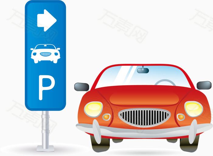 停车场汽车                 万素网提供停车场汽车png设计图片